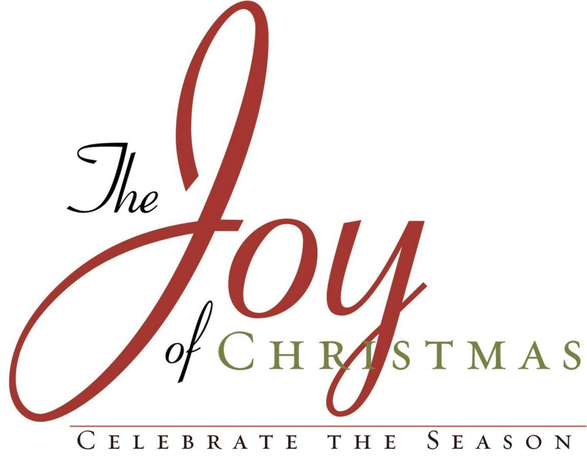 2018 Christmas Gift Card Program at SJE